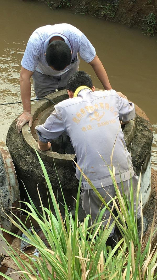 汙水井防水